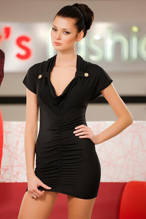 Платье за 1480 руб.