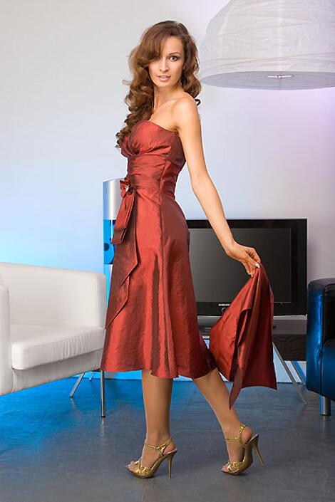 Платье за 4160 руб.