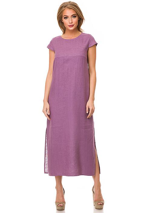 Платье за 3024 руб.