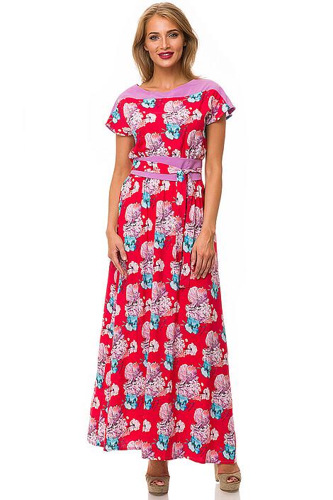 Платье за 1890 руб.