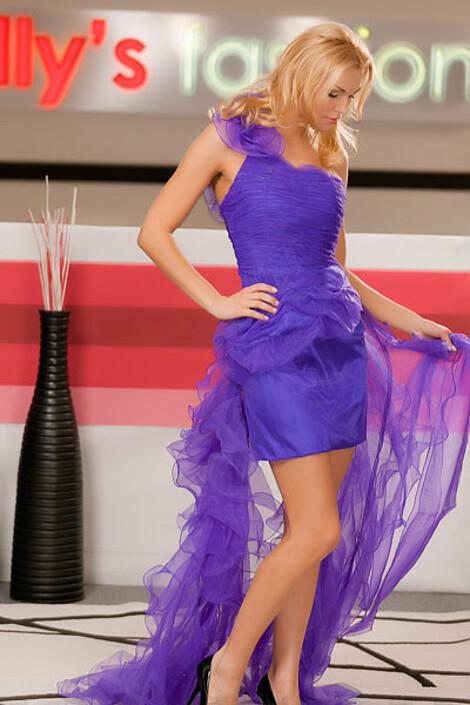 Платье за 9780 руб.