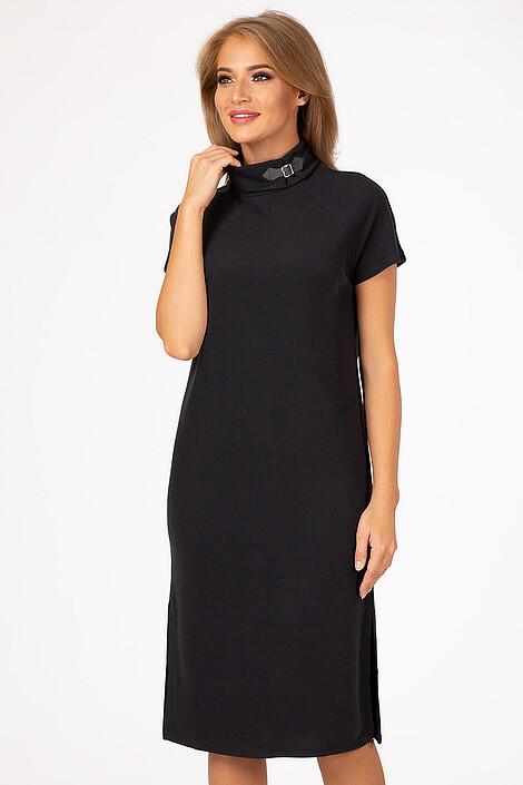Платье за 1204 руб.