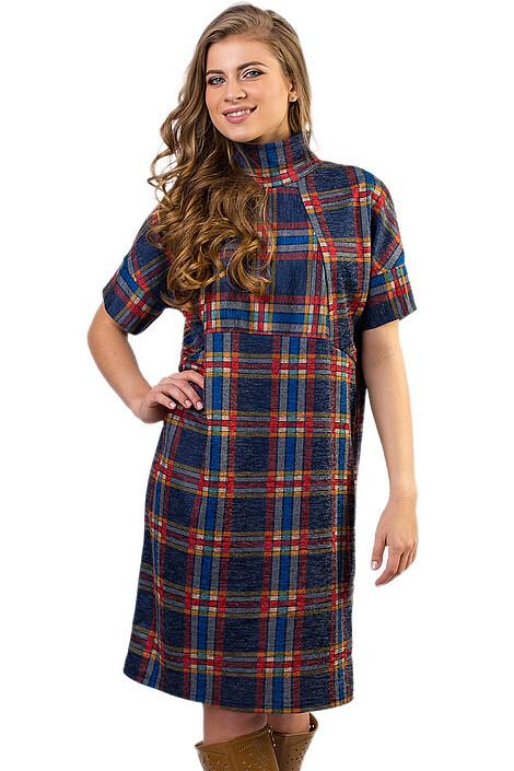 Платье за 1677 руб.
