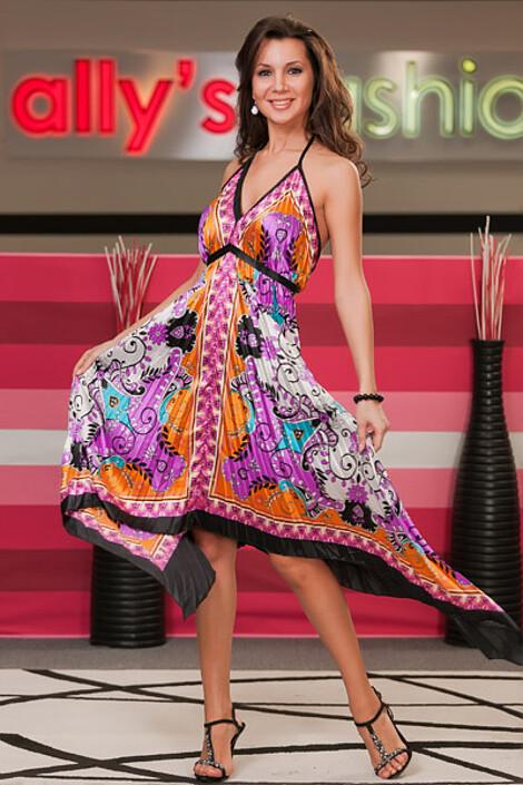 Платье за 2240 руб.