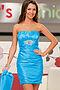 Платье #10131. Вид 1.