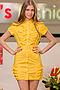 Платье #10983. Вид 1.