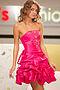 Платье #11064. Вид 1.