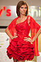 Платье #11068. Вид 1.