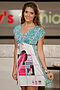 Платье #11695. Вид 1.