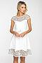 Платье #117524. Вид 1.