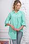 Блуза #117567. Вид 1.