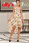 Платье #12145. Вид 1.