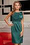 Платье #12425. Вид 1.