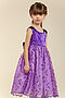 Платье #12674. Вид 1.