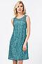 Платье #126909. Вид 1.
