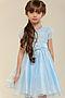 Платье #12691. Вид 1.