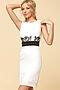 Платье #13529. Вид 1.