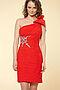 Платье #13767. Вид 1.
