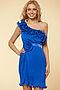 Платье #13847. Вид 1.