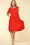 Платье #13864. Вид 1.
