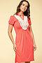 Платье #14062. Вид 1.