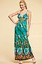 Платье #14530. Вид 1.