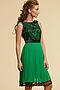 Платье #14689. Вид 1.