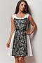 Платье #14719. Вид 1.