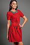 Платье #15072. Вид 1.