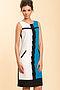 Платье #15641. Вид 1.