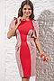 Платье #15988. Вид 1.