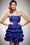Платье #16487. Вид 1.
