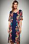 Платье #16546. Вид 1.