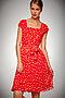 Платье #16752. Вид 1.