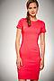 Платье #16772. Вид 1.