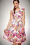 Платье #16780. Вид 1.