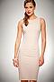 Платье #16795. Вид 1.