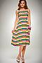 Платье #17076. Вид 1.