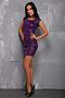 Платье #4513. Вид 1.