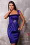 Платье #4554. Вид 1.