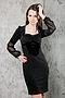 Платье #4833. Вид 1.
