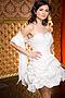 Платье #5917. Вид 1.