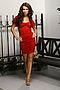 Платье #597. Вид 1.