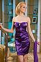 Платье #6256. Вид 1.