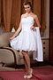 Платье #6284. Вид 1.