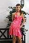 Платье #645. Вид 1.