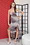 Платье #662. Вид 1.