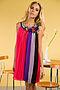 Платье #6805. Вид 1.