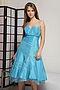 Платье #701. Вид 1.