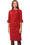 Платье #70701. Вид 1.